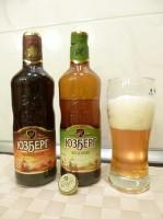 Пиво Юзберг Schwarz и Keller