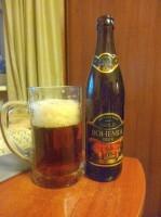 Пиво Bohemia Gpld Special