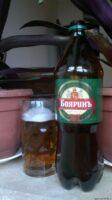 Пиво Бояринъ