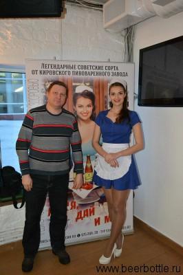 Паша и Люся
