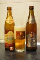 Пиво Benediktin и Opat