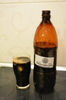 Имперский стаут от Stamm Beer
