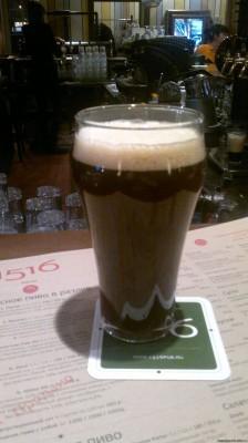 Пиво Black APA