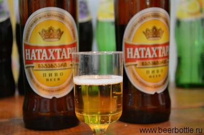 пиво Натахтари