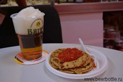 Пиво Вятич