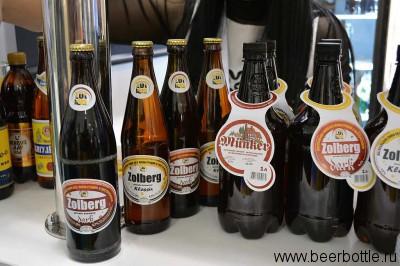 Пиво Золберг