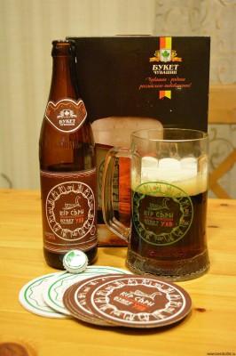 Пиво Кер Сари