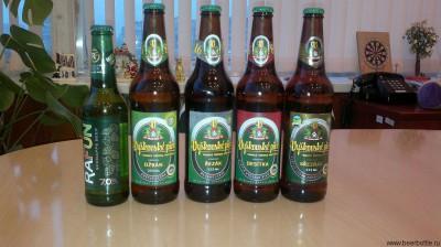 Пиво Vyskovske