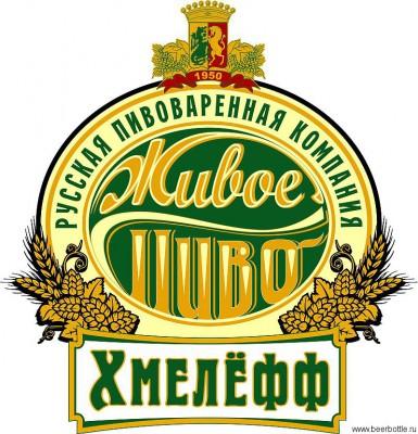 Пиво Хмелёфф