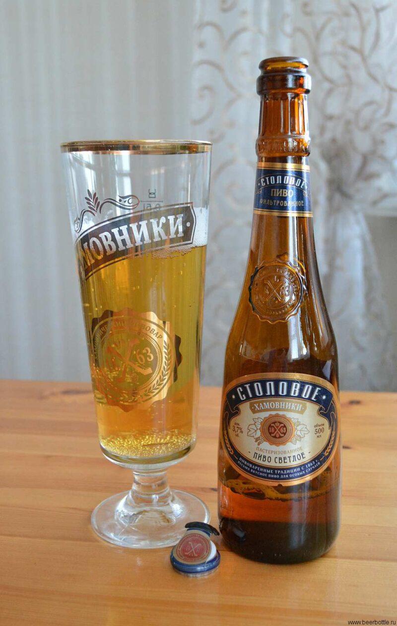Пиво Хамовники Столовое