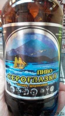 Пиво Сероглазка