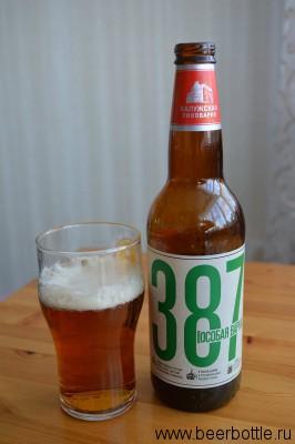 Пиво 387