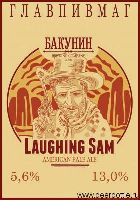 Пиво Laughing Sam