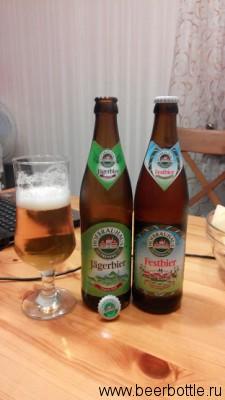 Hofbrauhaus Festbier