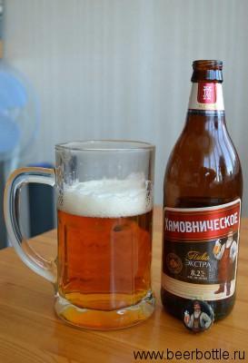 Пиво Хамовническое Экстра