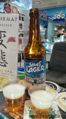Пиво Jaws Lager