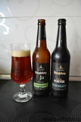Пиво Knightberg портер и мартовское