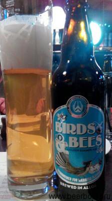 Пиво Birds and Bees