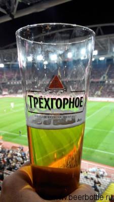 Пиво Трёхгорное