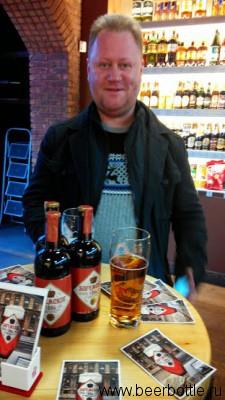 Пиво Богемское