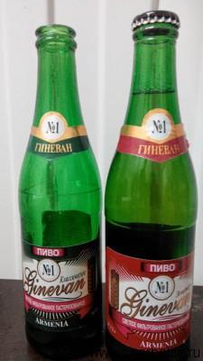 Пиво Гиневан