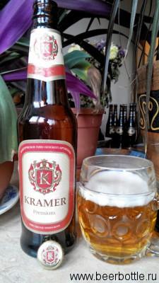 Пиво Kramer