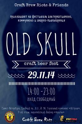Old Skull Fest