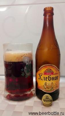Пиво Афанасий Хлебное