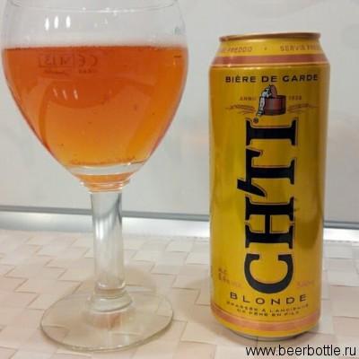 Пиво Chti Blonde