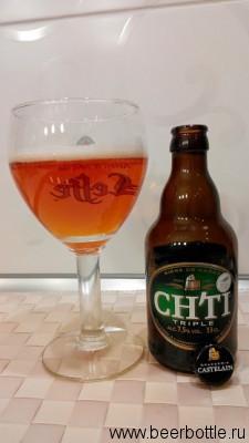 Пиво Chti Triple