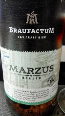 Пиво Braufactum Marzus