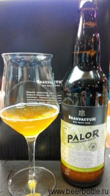 Пиво Braufactum Palor
