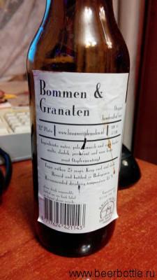 Пиво De Molen Bommen & Granaten