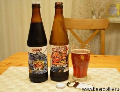 Пиво Saldens
