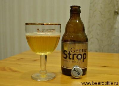 Пиво Gentse Strop