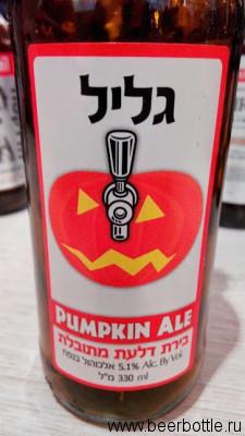 Пиво Mivshelet HaGalil Pumpkin Ale