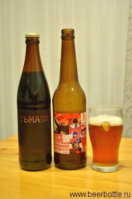 Пиво ВКП(б) и Тьма