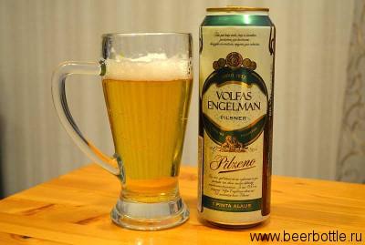 Пиво Volfas Engelman Pilsner
