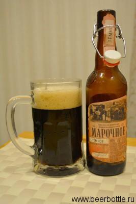 Пиво Тверское Марочное