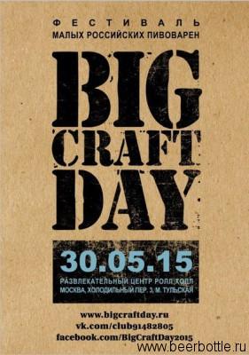 BigCraftDay