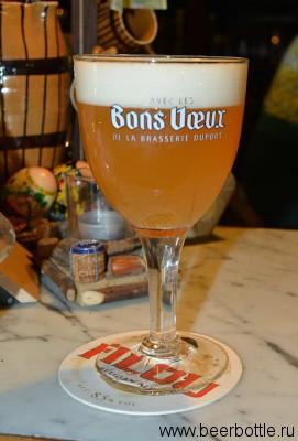 Пиво Bons Voeux
