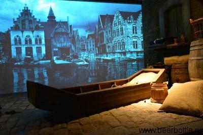 Музей Брюгге
