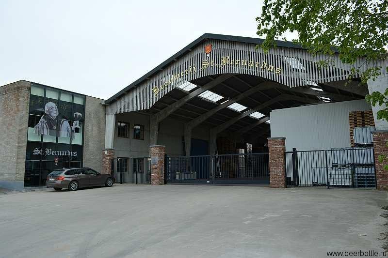 Пивоварня St.Bernardus