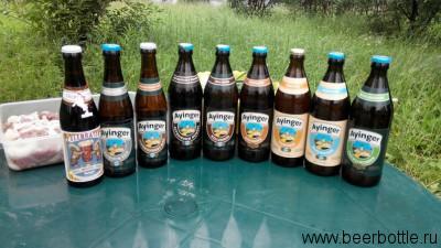 Пиво Ayinger