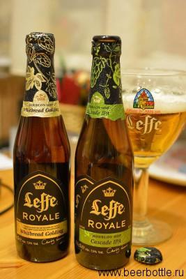 Пиво Leffe Royale