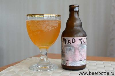 Пиво Mad Tom. Бельгия.