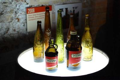Пивные бутылки Трёхгорное