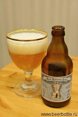 Пиво Den Ijzeren Arm
