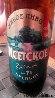 пиво Исетское