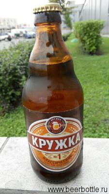 Пиво Кружка №1